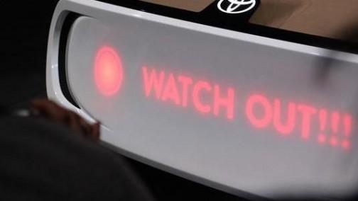 丰田寄望人工智能系统 欲实现车祸零死亡