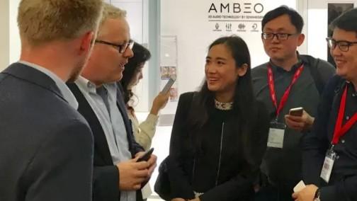 2017汽车技术合作及产业融合国际论坛